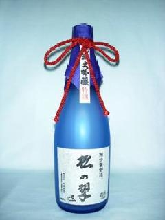 松の翠 特撰 純米大吟醸 M-7 720ml 化粧箱入