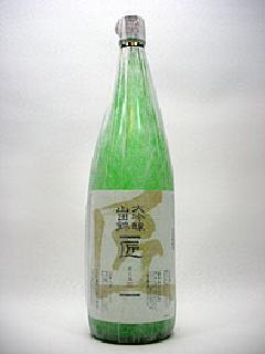 京姫 匠 大吟醸 1800ml