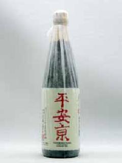 月の桂 平安京 純米大吟醸 720ml 化粧箱入