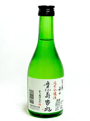 貴仙寿吉兆         300ml
