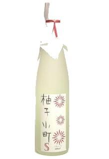 柚子小町S 500ml