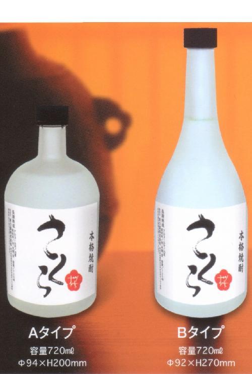 米焼酎720mlオリジナル瓶  36本(ラベル代込み)
