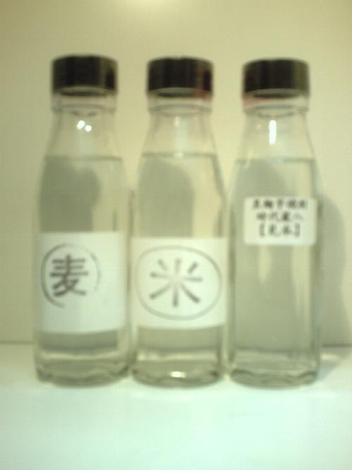 オリジナルラベル焼酎サンプルボトル3本