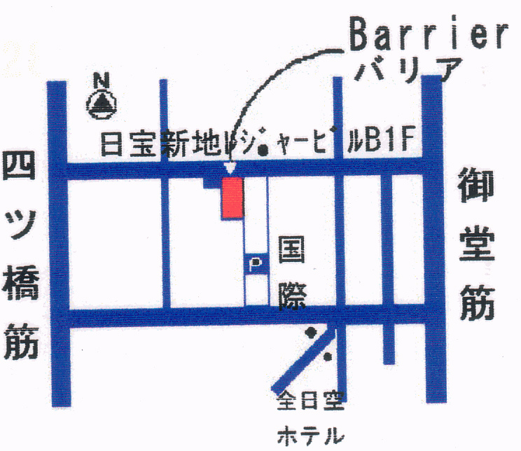BAR Barrier