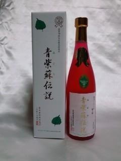 しそジュース 青紫蘇伝説(みどりでんせつ) 720ml