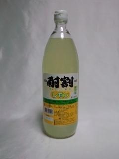 酎割 レモン 1000ml