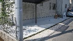 コンクリート舗装ほか