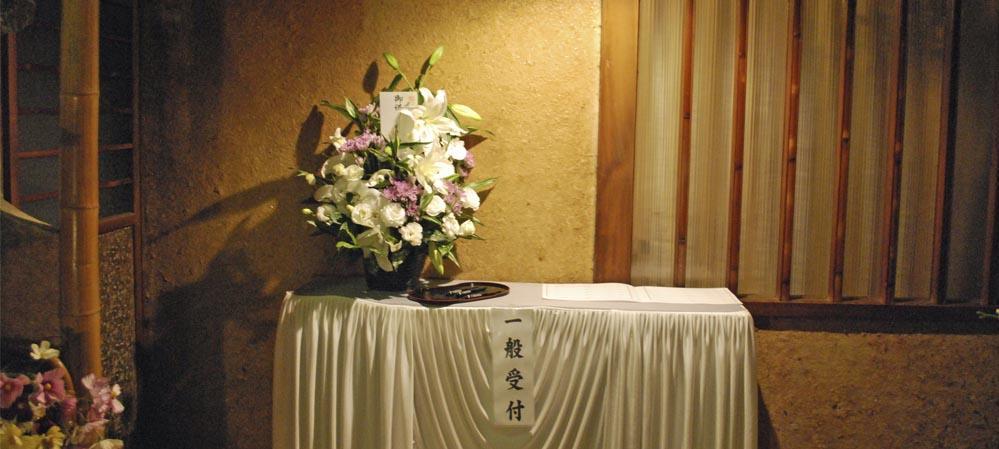 自宅での家族葬 入口