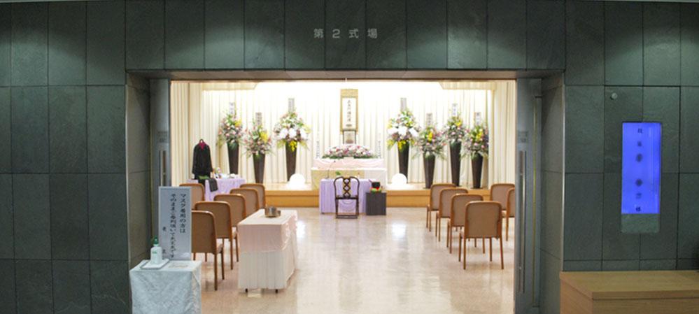 堺斎場の第2式場で10名の家族葬
