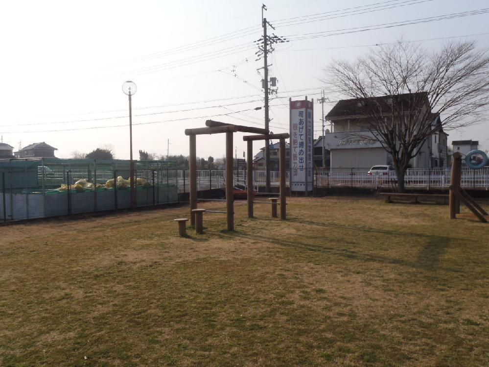 施設公園遊具撤去