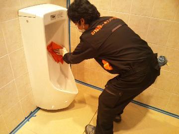 トイレ清掃!!業務用も家庭用もOK