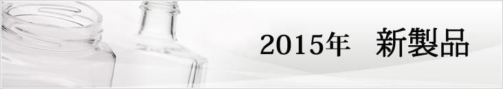 2015�N�V���i