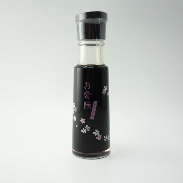 SSA-100A(100ml)