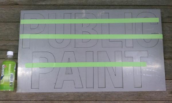 【SPHC】店舗用装飾「PUBLIC PAINT」