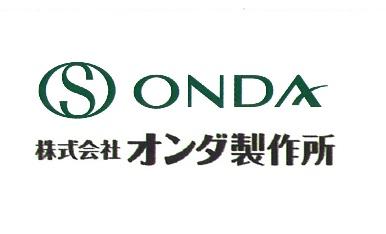 オンダ製作所