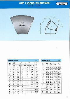 《SUS316L》 45°ロングエルボ 10S 4B(100A)