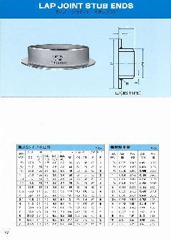 《SUS316L》 ラップジョイント(10K) 10S 1/2B (15A)