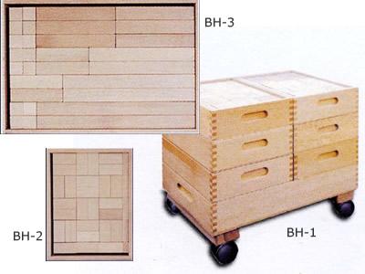 BH-2  保育つみき(小)117ピース入