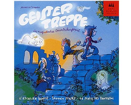 DM-50 ガイスタートレッペ テーブルゲーム ドイツゲーム