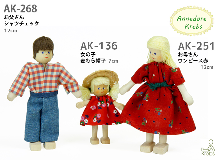 AK268 お父さんシャツチェック(クレーブス人形)