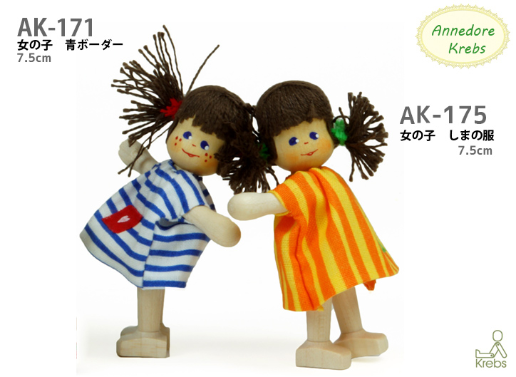 AK175 女の子 しまの服(クレーブス人形)