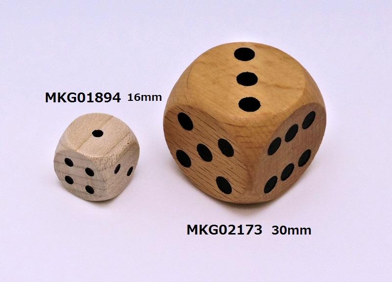 MKG01894 16�oウッドダイス 6個セット