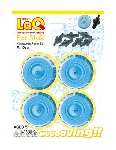 LaQ-IE-63  ハマクロンパーツ