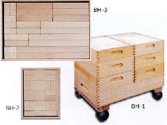 BH-3  保育つみき(大)120ピース入