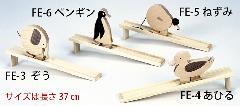 FE-6  スロープ人形 ペンギン