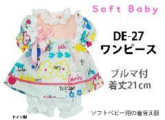 DE-27  ワンピース・ピンク