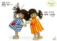 AK171 女の子 青ボーダー (クレーブス人形)