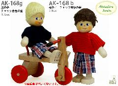 AK168b 男の子 チェック 茶色の髪(クレーブス人形)