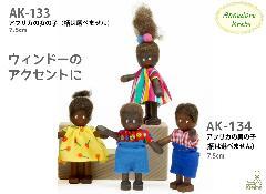 AK133 アフリカの女の子(クレーブス人形)