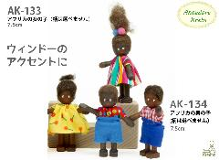 AK134 アフリカの男の子(クレーブス人形)