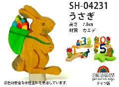 SH04231 うさぎ