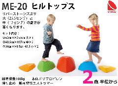 ME-20 ヒルトップス