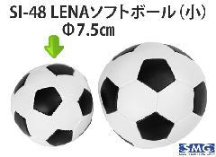 SI-48 LENAソフトボール(小)