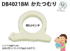 DB4021BM かたつむり(歯がため)