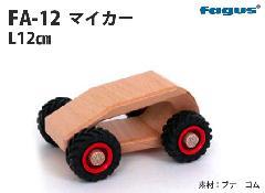 FA-12 マイカー fagus
