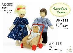 AK285 お父さんジャケット格子(クレーブス人形)