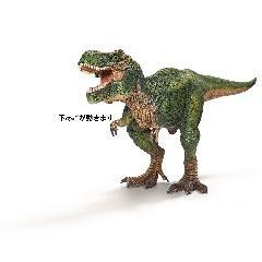 SC14525 ティラノサウルス・レックス  ミニチュア動物シリーズ
