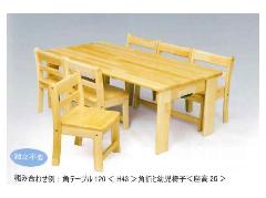AE-60-cs 120×60 角折 43と乳児椅子 26×6脚 H43cm