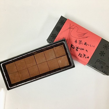 生チョコレート8個入り