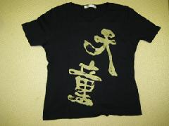 Tシャツプリント01