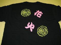 Tシャツプリント04