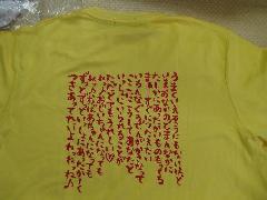 Tシャツプリント07