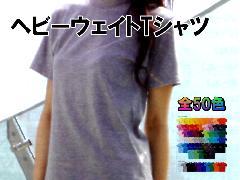 オリジナルプリントTシャツ 00085-CVT