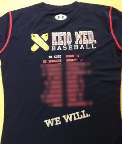 慶応野球部 記念Tシャツ