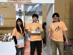 イベントプロモーション用オリジナルTシャツ