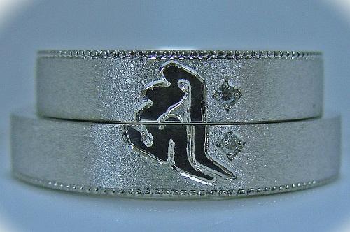 マリッジリング 重ねると凡字「キリーク」ダイヤモンド1/200ctハート&キューピット天地「ミル打ち」